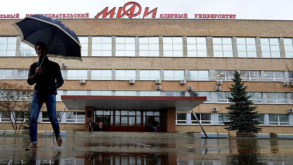 10 российских вузов вошли в предметный рейтинг THE по физическим наукам