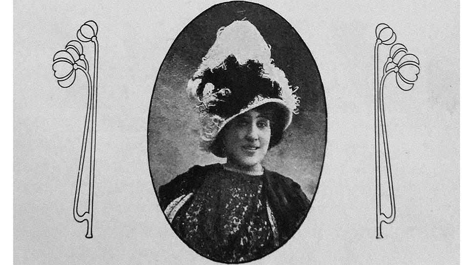 Зинаида Прасолова — светская львица, приехавшая 9 октября 1911 года в ресторан «Яръ» в компании купца и банкира, а уехавшая оттуда в предсмертной агонии на автомобиле одного из братьев Рябушинских