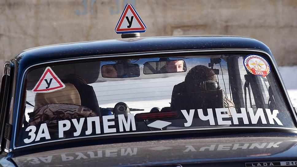 Как в Москве готовят будущих водителей
