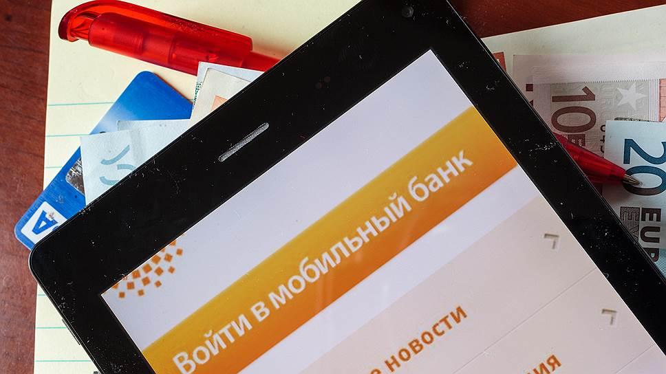 Как мобильники атаковали фальшивые банковские приложения