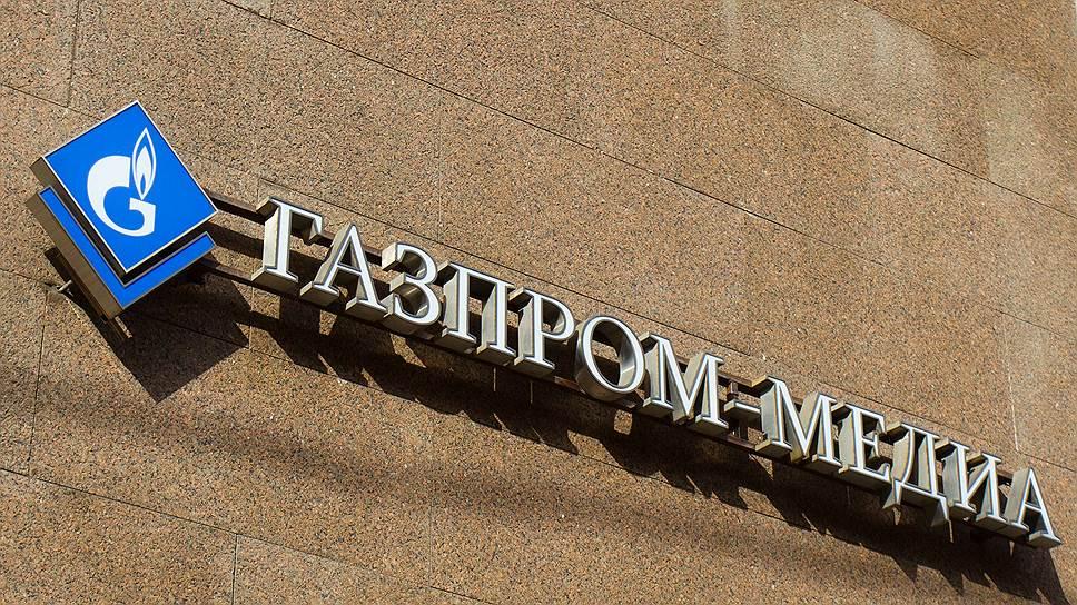 Как «Газпром-медиа» показал новый канал