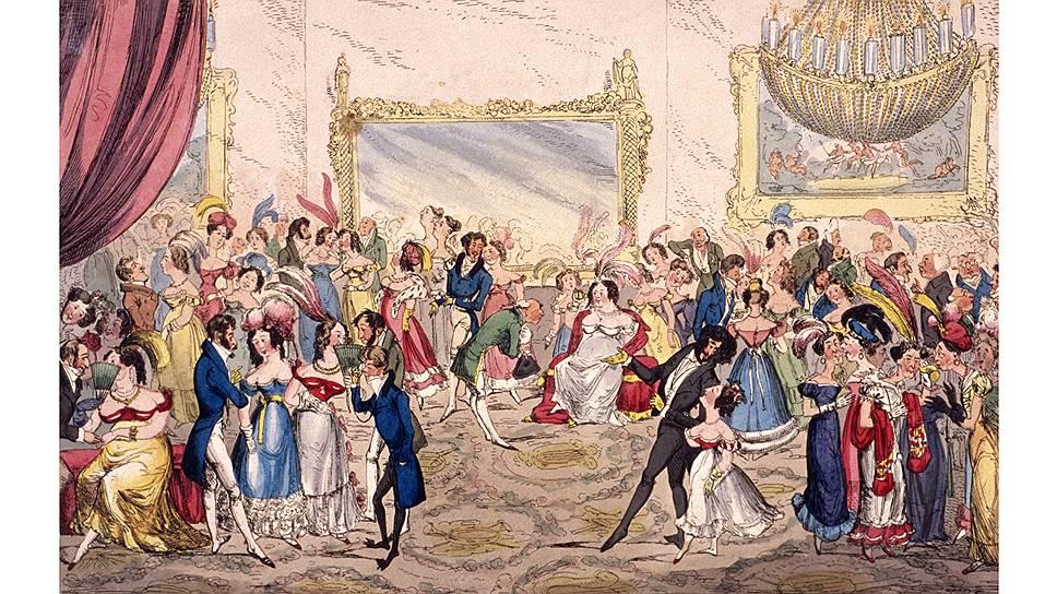 Руководящее государством высшее общество Великобритании вполне могло поместиться в роскошный бальный зал