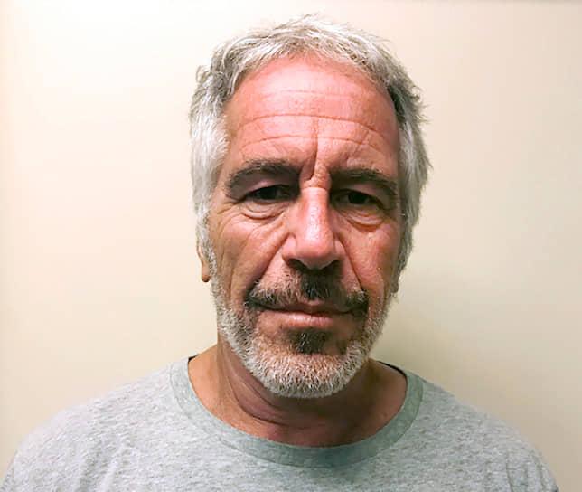 В июле 2019 года в США был задержан известный финансист Джеффри Эпштейн. Ему было предъявлено обвинение в причастности к торговле девушками в возрасте 14 лет для предоставления сексуальных услуг. 10 августа того же года Эпштейн был обнаружен мертвым в своей камере предварительного заключения. По официальным данным, причиной смерти стало самоубийство