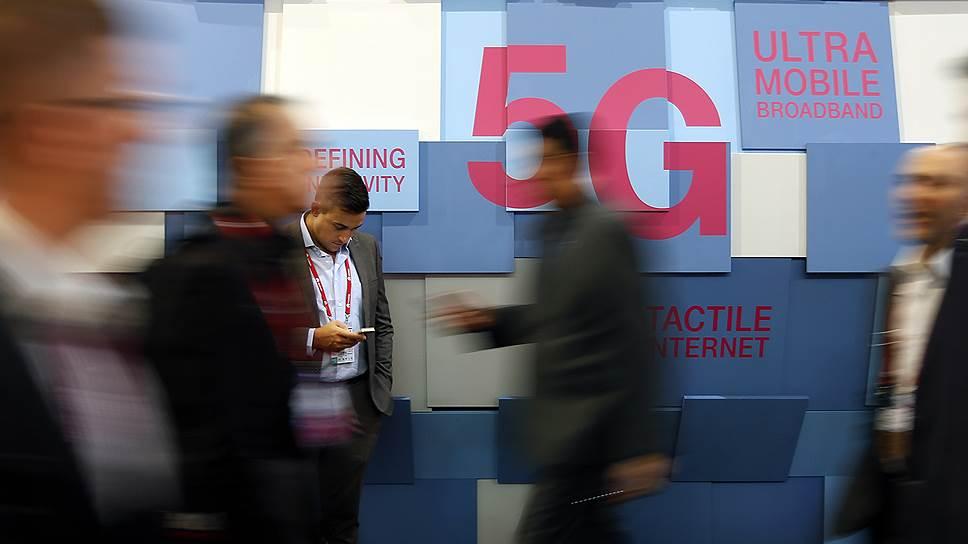 Сети 5G придут на замену домашнему Wi-Fi
