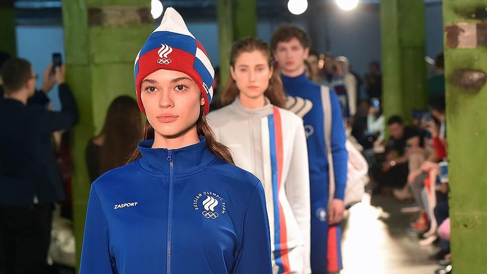 Новая форма российской сборной