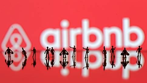 У Airbnb нашли нечестное пионерское // Минфин Франции вызвал руководство сервиса для разъяснений по поводу использования карт Payoneer