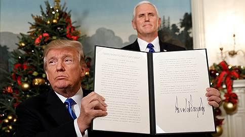 Дональд Трамп может прервать старую традицию  / США собираются признать Иерусалим столицей Израиля