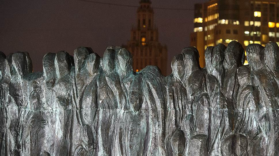«Мемориал» обновил базы данных пострадавших от репрессий