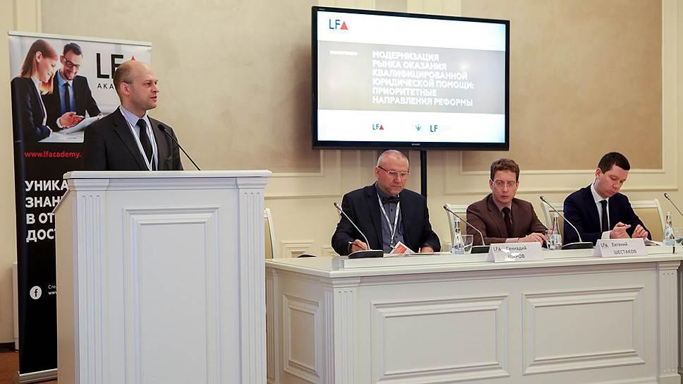 Как обсуждается реформа рынка оказания квалифицированной юридической помощи в России