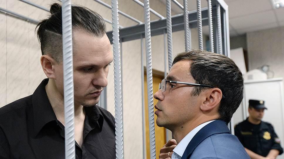 Фигурант «дела 26 марта» Дмитрий Крепкин (слева)