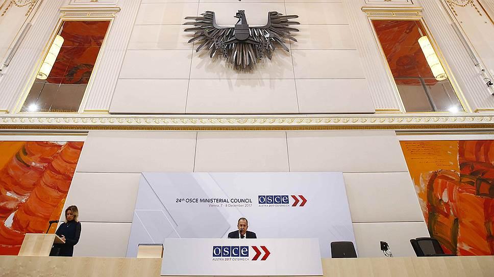 На встрече в Вене главы МИД РФ и Украины договорились договариваться
