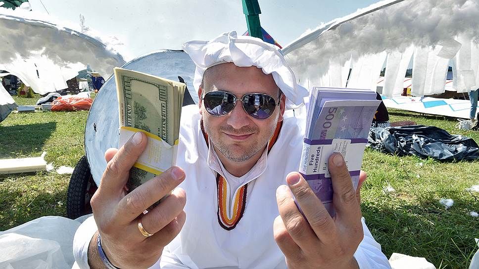Какие «шокирующие предсказания» Saxo Bank сделал на 2018 год