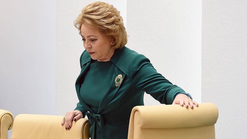 Как Валентина Матвиенко упрекала министров в бездеятельности