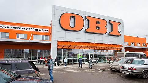 OBI обновит гипермаркеты в России // Сеть затеяла перестройку