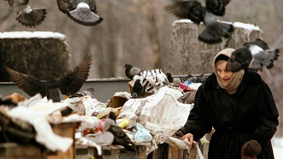 Что власти Подмосковья рассказали о планах борьбы с мусором