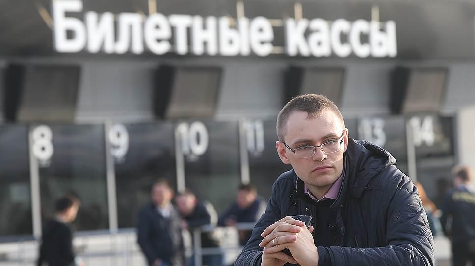 Почему крымчане не могут купить билеты на матчи чемпионата мира