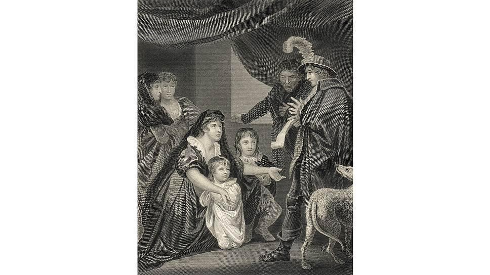 Короли по традиции брали под финансовую опеку вдов и их потомство