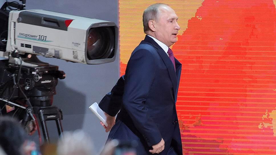 Почему Владимир Путин выбрал самовыдвижение