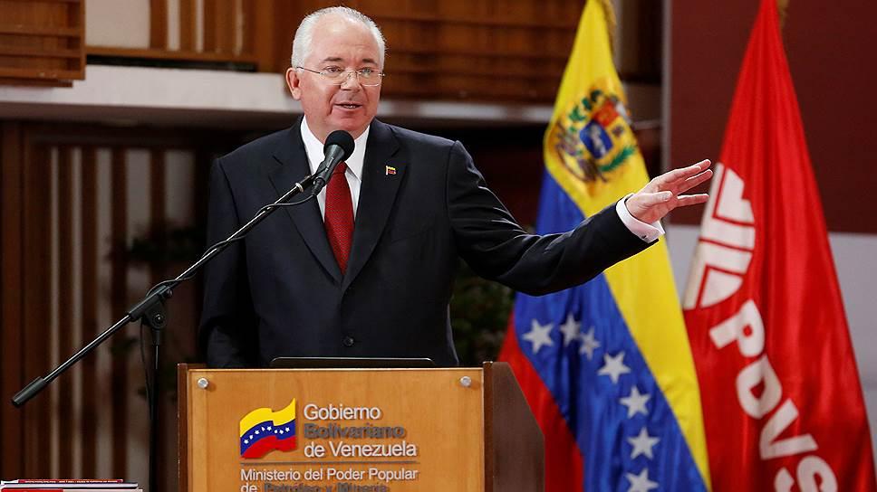 Экс-президент государственной нефтегазовой компании PDVSA Рафаэль Рамирес