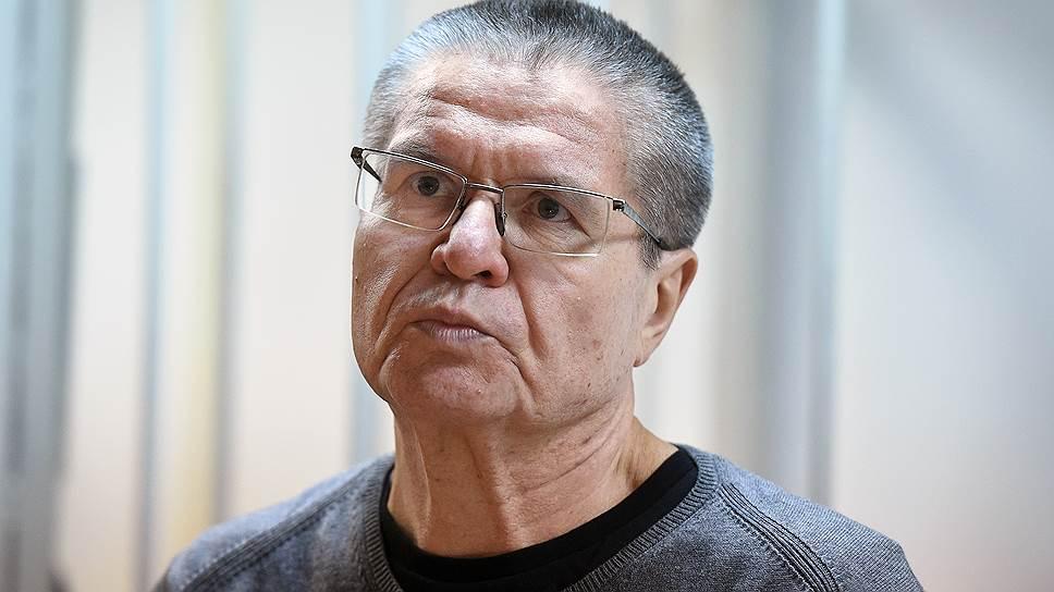 Осужденный Алексей Улюкаев