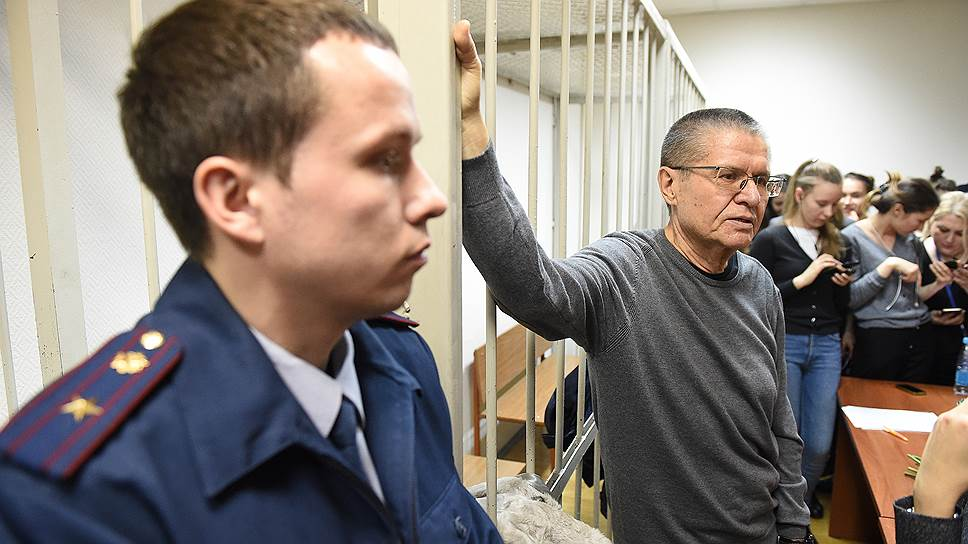 Подсудимый Алексей Улюкаев