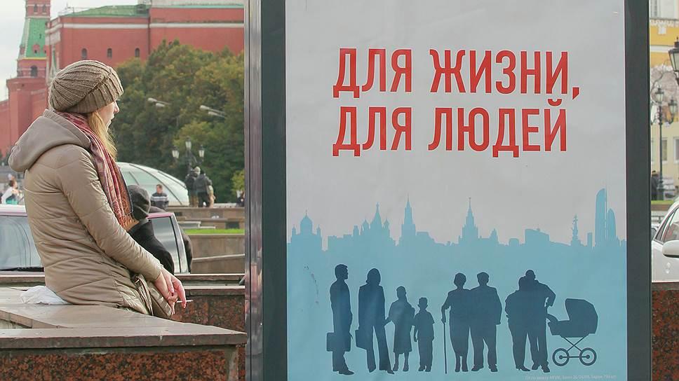 Агитационный плакат ЦИКа к думской предвыборной кампании