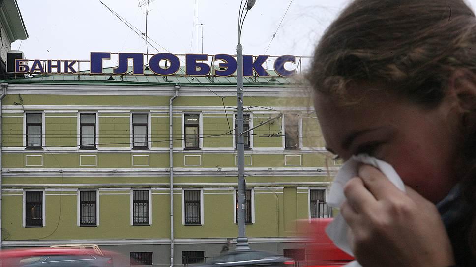 Стало известно, что от атаки пострадал дочерний банк ВЭБа «Глобэкс»