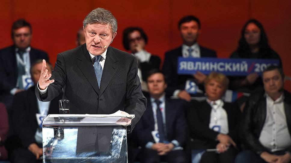 Что рассказал Григорий Явлинский о своей предвыборной программе