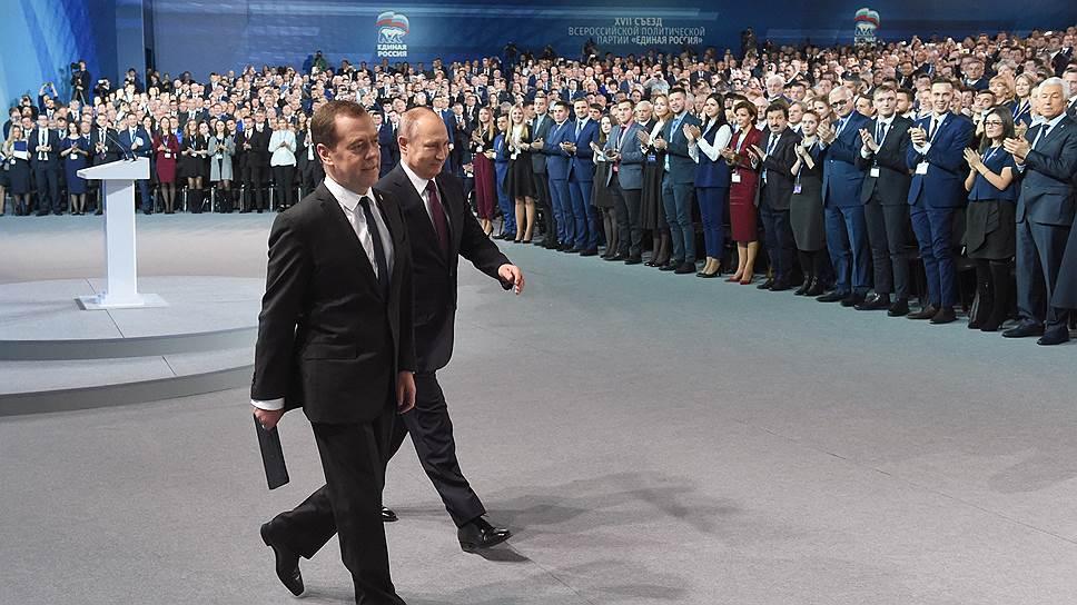 Как «Единая Россия» на своем съезде поддержала Владимира Путина