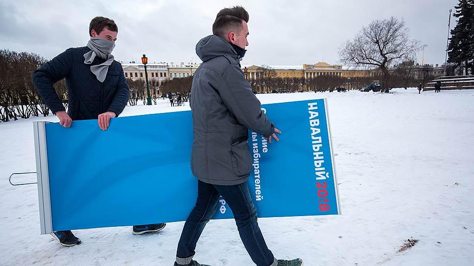 Почему Центризбирком отказал Алексею Навальному в регистрации кандидатом в президенты