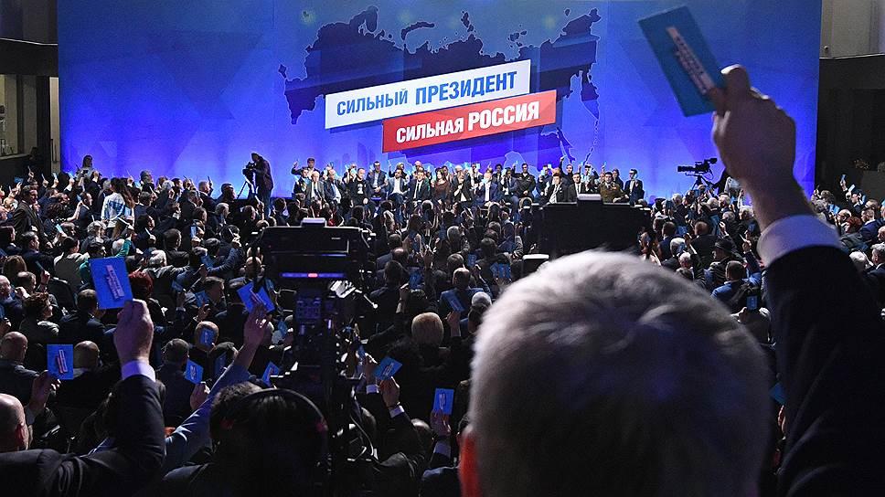 Инициативная группа выдвинула Владимира Путина в президенты России