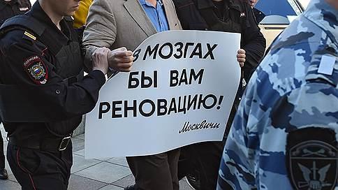 «Нелюбовь» к «реновации» // Российские эксперты подвели итоги конкурса «Слово года»