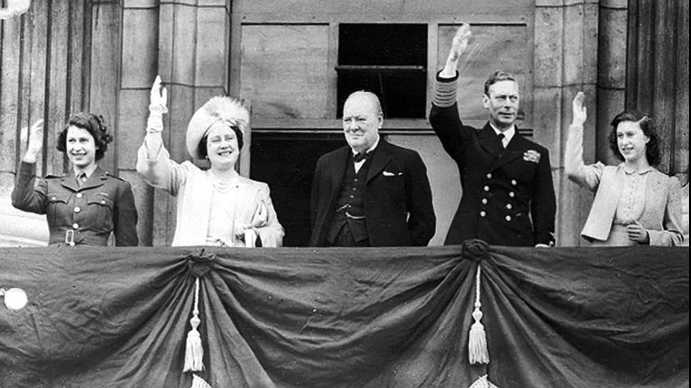 Радость победы Черчилль делил с королем Георгом VI и его дочерью Елизаветой
