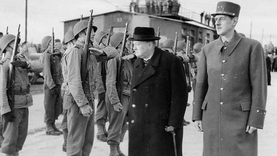 Генерала де Голля Черчилль недолюбливал