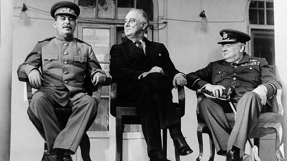 На Тегеранской конференции в 1943 году Черчилль счел, что Рузвельт симпатизирует Сталину
