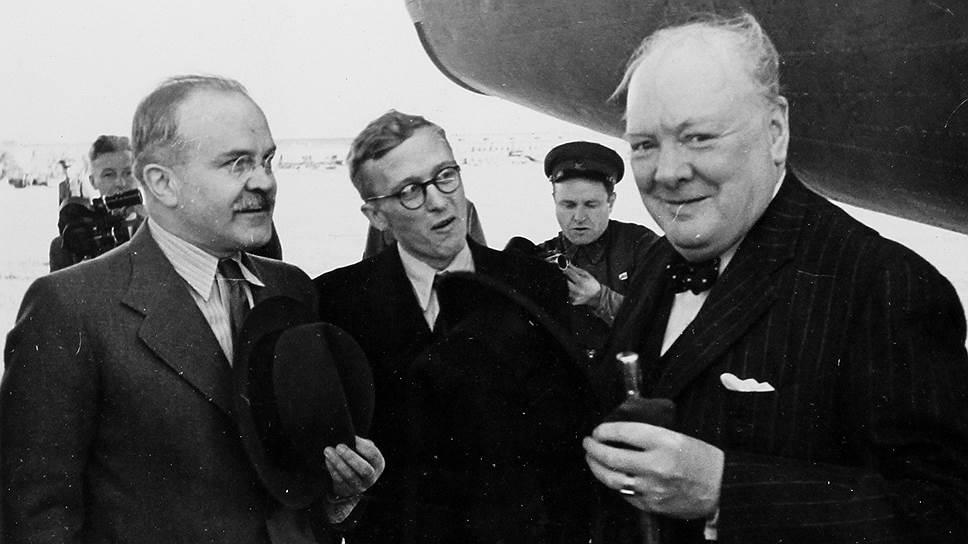 Первым в ходе визита Черчилля в Москву в 1942 году гостя встретил сталинский нарком иностранных дел Вячеслав Молотов, про которого Черчилль сказал: «Никогда не видел человека, являвшегося бы столь совершенным воплощением робота»