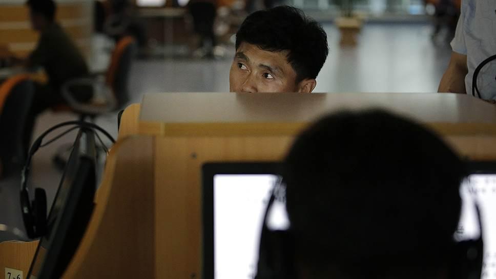 Как северокорейских хакеров заинтересовала криптовалюта