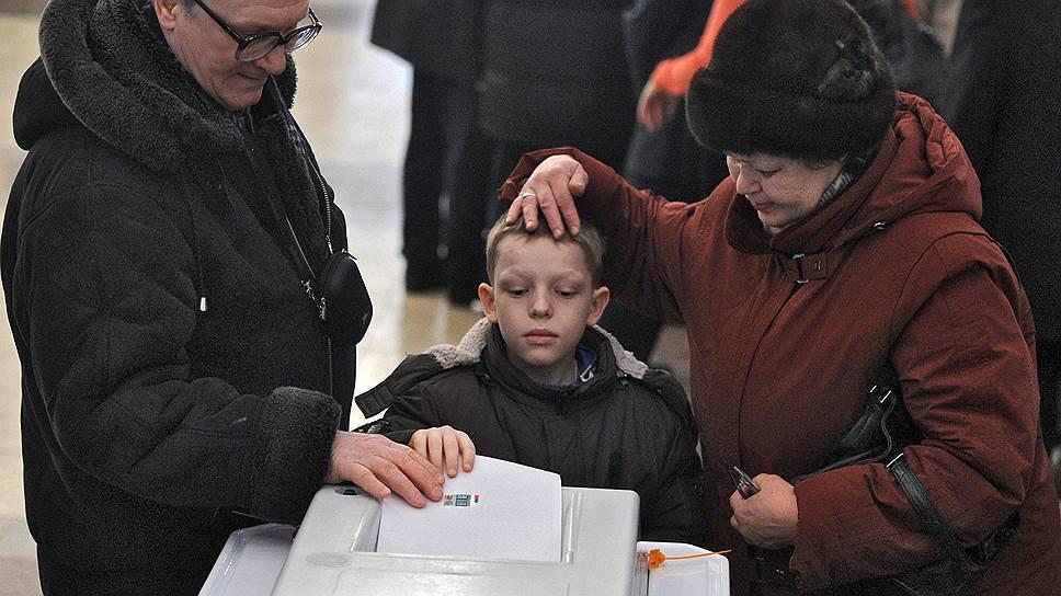Как фонд «Петербургская политика» оценил старт президентской кампании