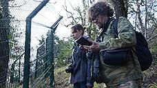 Кавказские экологи больше не считают себя иностранными агентами