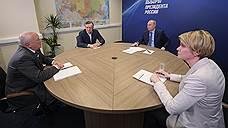 Владимир Путин определился с кадрами