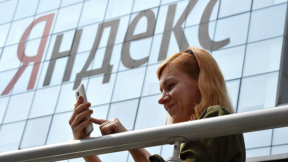 «Яндекс» выделил медиасервисы в новую компанию