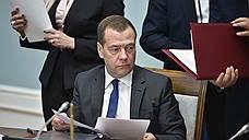 Дмитрий Медведев разбирает вопросы с пресс-конференции