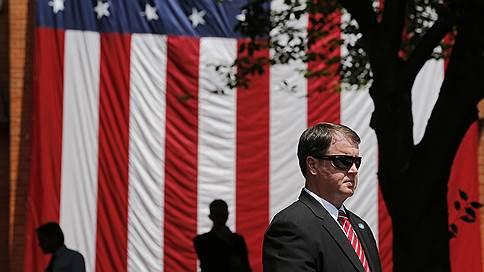 ФБР прольет свет на попытки вмешательства в американские выборы  / Бюро создало спецгруппу «по противодействию иностранному влиянию»