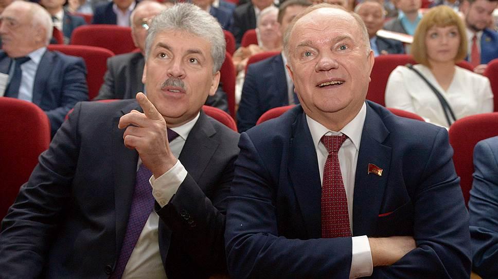 Каким политикам больше всего доверяют россияне