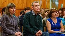 Учителя прогуляют школу в педагогических целях