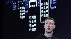 «Я ожидаю, что время, которое вы проводите в Facebook, станет более ценным»