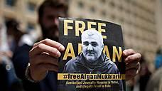 Суд не поверил в похищение азербайджанского журналиста