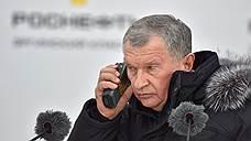Второе дело «Роснефти» к «Системе» отложено на апрель