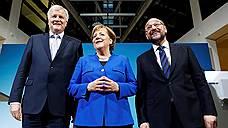Правительство Германии приблизилось к новой коалиции