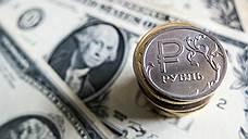 Курс доллара. Прогноз на 15-19 января